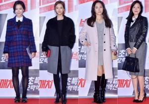 Kang Hanna, Go Ara, Park Joo Mi and Uhm Ji Won at 'Big Match' VIP Movie Premiere