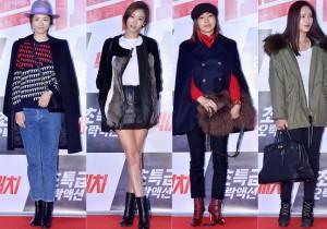 Lee Yeon Hee, G.NA, Hwang Shin Hye and Hwang Jung Eum at 'Big Match' VIP Movie Premiere