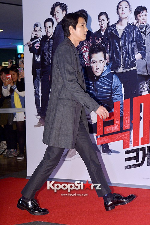 Jung Woo Sung at 'Big Match' VIP Movie Premierekey=>1 count13