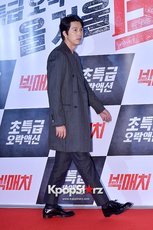 Jung Woo Sung at 'Big Match' VIP Movie Premierekey=>2 count13