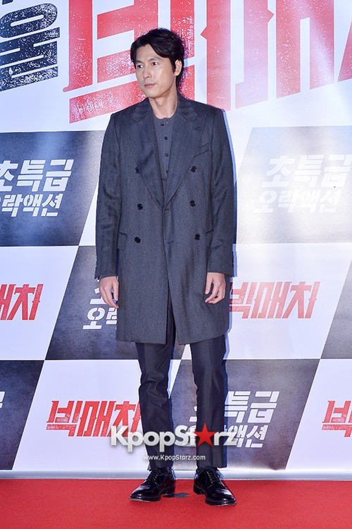 Jung Woo Sung at 'Big Match' VIP Movie Premierekey=>3 count13