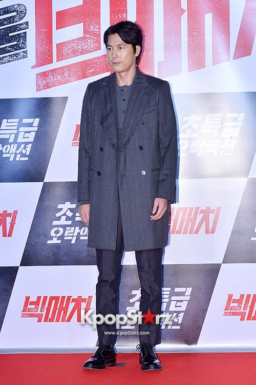 Jung Woo Sung at 'Big Match' VIP Movie Premierekey=>4 count13