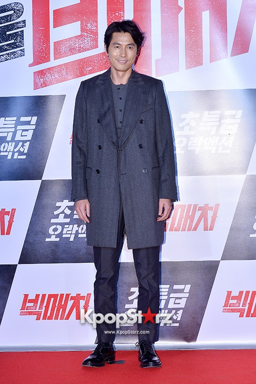 Jung Woo Sung at 'Big Match' VIP Movie Premierekey=>6 count13