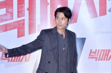 Jung Woo Sung at 'Big Match' VIP Movie Premiere