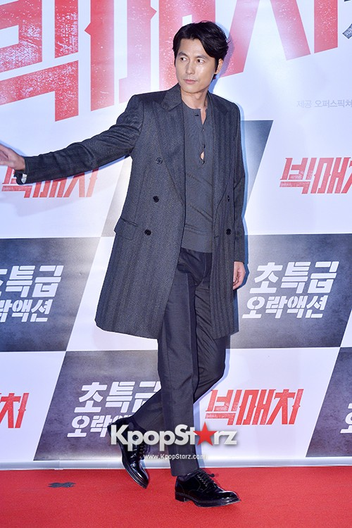 Jung Woo Sung at 'Big Match' VIP Movie Premierekey=>0 count13