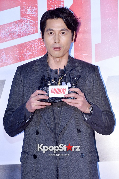 Jung Woo Sung at 'Big Match' VIP Movie Premierekey=>12 count13