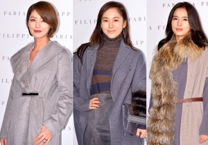 Kim Sung Ryung, Park Joo Mi and Jung Hye Young Attend Fabiana Filippi Launching Event