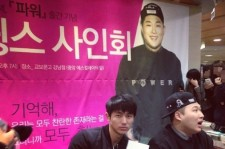 seulong with swings before swings goes into the army