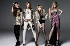2NE1 Cancels the 2nd Single, Releasing New Album on October