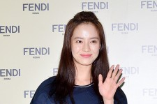 Song Ji Hyo Attends FENDI Opening Store Event