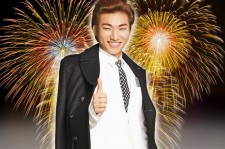 daesung end of the year event in japan