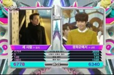 Toy wins on 'Music Bank'