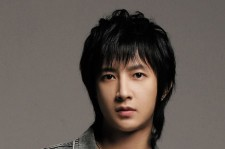 Ex-Super Junior Member Hangeng Gets Caught Up In A Scandal