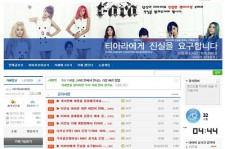 Over 34,000 Members Join 'Tajinyo' After T-ARA Hwayoung's Termination