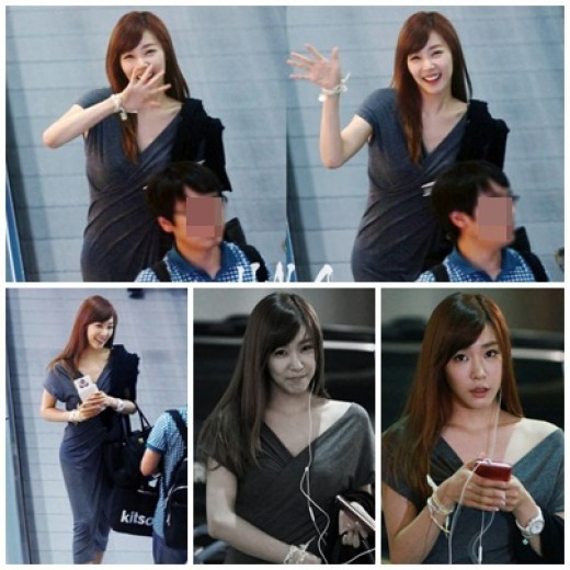 Girls' Generation (SNSD) Tiffany's Airport Fashion, 'Beautiful Smile'key=>0 count1