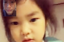 tablo video chat with haru