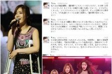 T-ARA Japan Staff, 'Hwayoung was quiet', Japan Fan's Reaction? 'Sympathy'