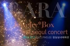 T-ARA Concert