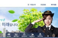 People Demand T-ARA Eunjung's Photo on National Police Agency Website To Be Removed