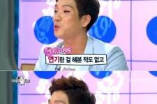 'Radio Star' 2AM Changmin,