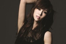 G.NA Scheduled To Perform In L.A. On Friday At Audrey Magazine And KoreAm Journal's 13th Annual Unforgettable Gala