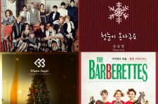 Starship Planet, BTOB, Sonnet Son, and The Barberettes have released new holidays songs.