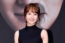 Park Min Young at a Press Conference of KBS 2TV Drama 'Healer'