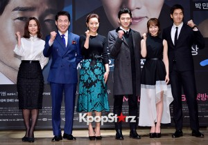 Press Conference of KBS 2TV Drama 'Healer'