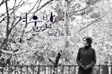 Jang Jae-in