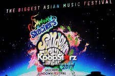 Skechers Sundown Festival 2014 – Music, The Element To Rock The Stage