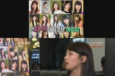 miss A Suzy Becomes a 'Term Generator'