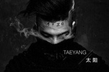 Big Bang's Taeyang Reportedly Invited To Attend Young Choice Awards In Beijing