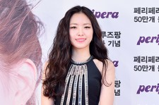 A Pink's Son Naeun at Peripera Event