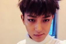 exo tao heart-fluttering message to fans