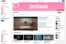 SMTOWN YouTube Channel