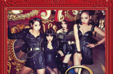 Newly-Debuted Girl Group Wanna.B's 'My Type' Music Video Receives Over 170,000 Views On Chinese Video Site Youku