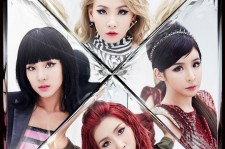 2NE1 To Perform In Seoul Broadcasting System's 'Gayo Daejeon' End-Of-The-Year Music Program Without Park Bom