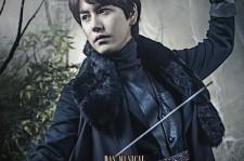 Robin Hood Musical teasers Beast's Yoseob and Kyuhyun