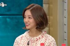Girl's Day Hyeri on Radio Star