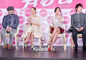 Press Conference of Upcoming Film 'Working Girl'