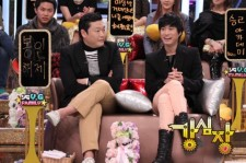 Yang Hyun Suk states,