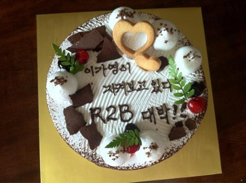 Girls' Generation (SNSD) Yuri Sends Cake to Shin Se Kyung to Support New Movie 'R2B'key=>0 count1