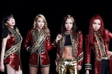 Is CL of 2NE1 overshadowing the other members?