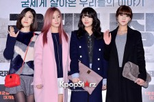 Rainbow Attends a VIP Premiere of Upcoming Film 'International Market'