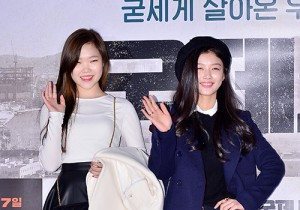 Lee Soo Hyun and Kim Yoo Jung Attend a VIP Premiere of Upcoming Film 'International Market'