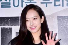 f(x)'s Victoria Attends a VIP Premiere of Upcoming Film 'International Market'