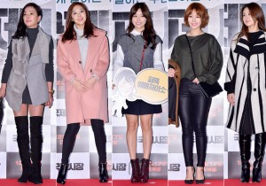 Jo Min Soo, Jo Bo Ah, Chun Yi Seul, Choi Yoon Young and Choi Jung Yoon Attend a VIP Premiere of Upcoming Film 'International Market'