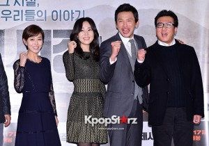 The VIP Premiere of Upcoming Film 'International Market'