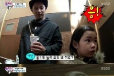 haru date with taeyang