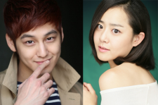 Kim Bum and Moon Geun Young